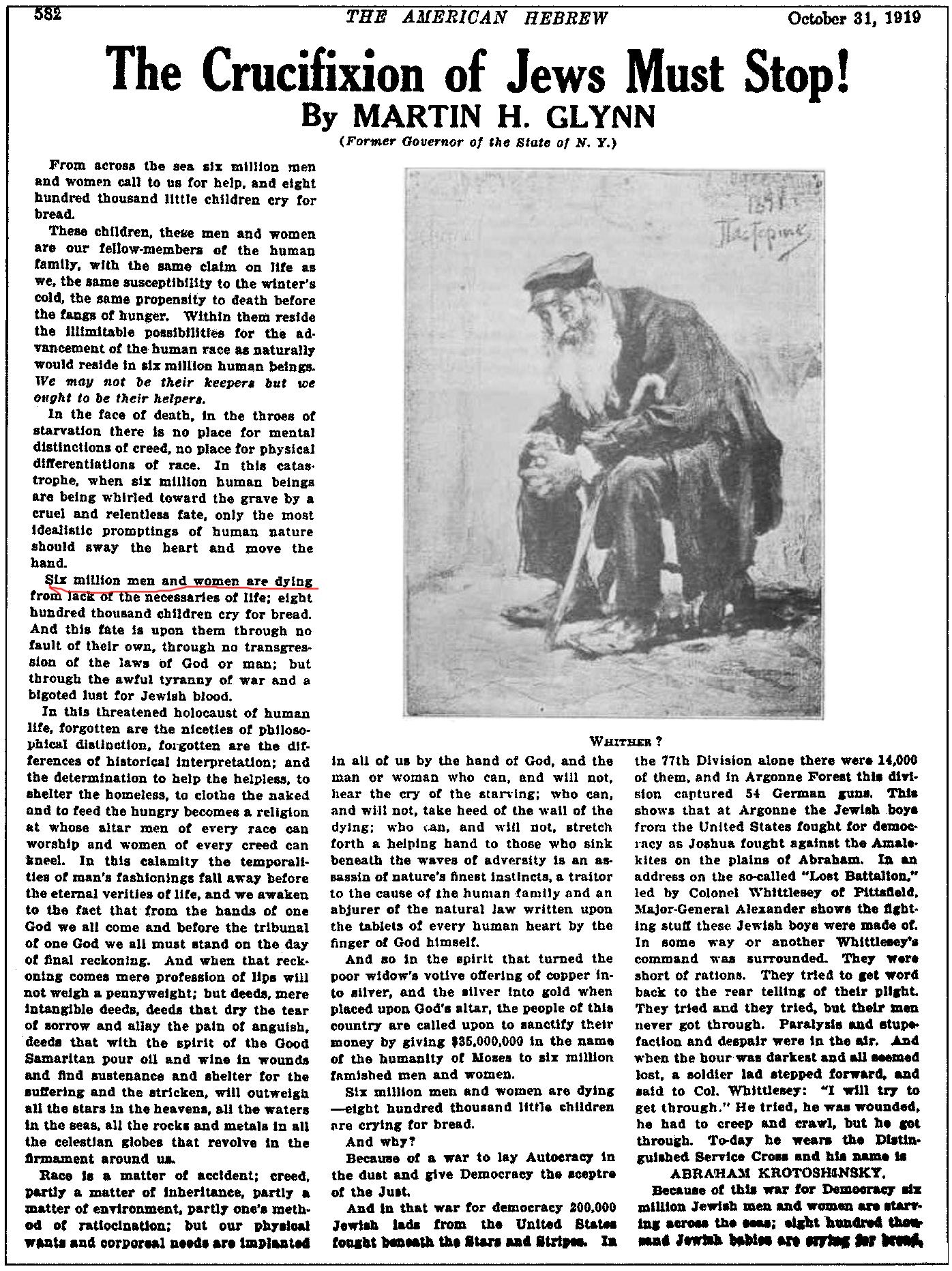Частушки про евреев 12 фотография