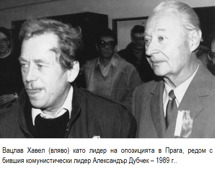 a biography of the life and times of vaclav havel Václav havel was born on in netflix straight-to-series drama 'another life' communist opposition in his country and was imprisoned several times.