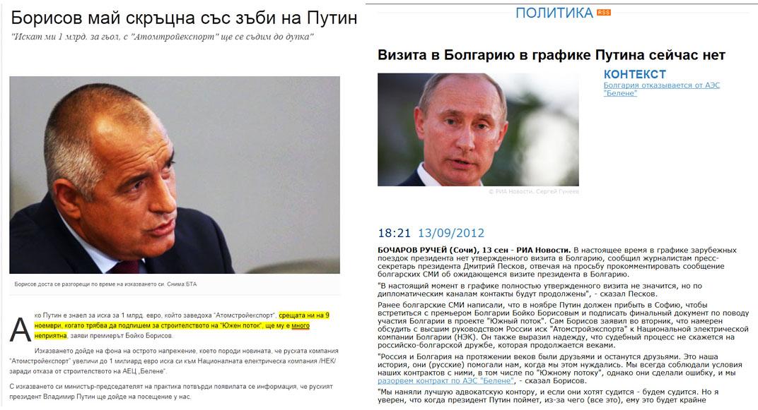 eba2bd2682eb Но същевременно не се отказваме от Русия, с която се мъчим да спорим от  позицията на грешници, осъзнаващи това. Какво друго, ако не това, ...